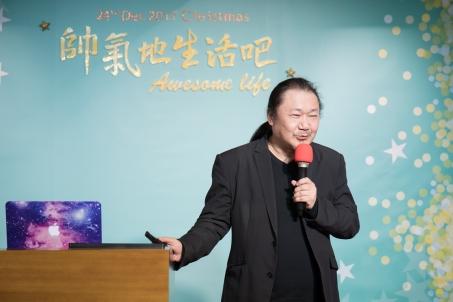 2017主大明聖誕節@陳立老師-主大明長年部陳俊元-1